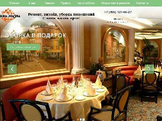 www.kraski-z.ru справка.сайт