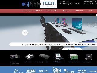 www.kvmtech.ru справка.сайт