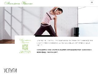 www.masterskayakrasoti.ru справка.сайт