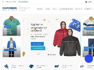 www.maxxximoda.ru справка.сайт