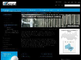 www.mechel.ru справка.сайт