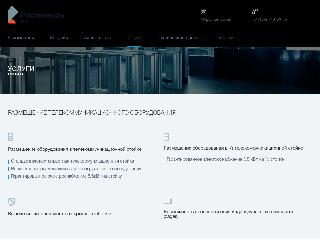 www.mmts9.ru справка.сайт