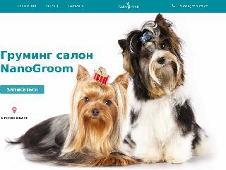 www.nano-groom.ru справка.сайт
