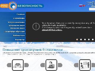 www.rauc.ru справка.сайт