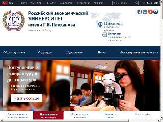 www.rea.ru справка.сайт