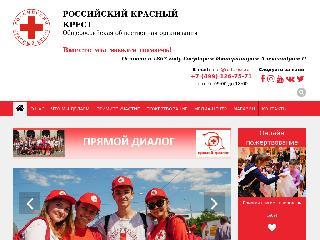 www.redcross.ru справка.сайт