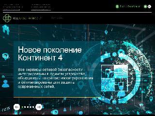 www.securitycode.ru справка.сайт