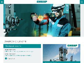 www.sibur.ru справка.сайт