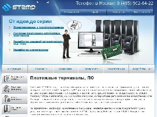 www.stampservice.ru справка.сайт