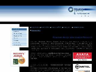 www.telecom-bs.ru справка.сайт