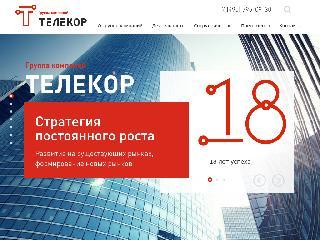 www.telecor.ru справка.сайт