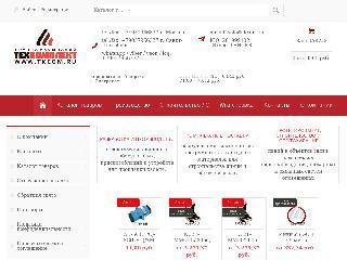 www.tkcom.ru справка.сайт