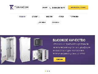 www.torancom.ru справка.сайт