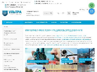 www.ultratel.ru справка.сайт