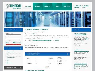 www.unilan.ru справка.сайт