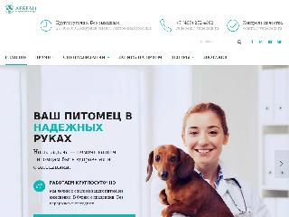 www.vetlebedi.ru справка.сайт