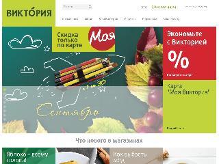 www.victoria-group.ru справка.сайт