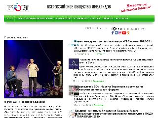 www.voi.ru справка.сайт