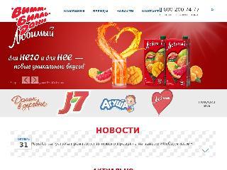 www.wbd.ru справка.сайт