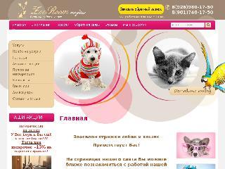 zoostudia.ru справка.сайт
