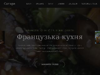 www.canape.vn.ua справка.сайт