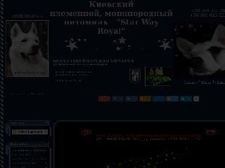 whitesheepdog.at.ua справка.сайт