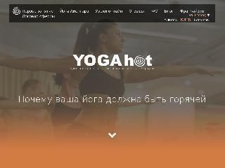 yogahot.ua справка.сайт