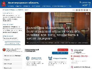 правовое управление администрации липецкой области