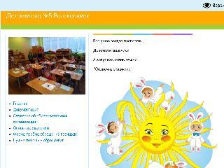 12872.maam.ru справка.сайт