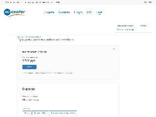 automaster-info.ru справка.сайт
