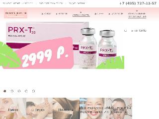 beauty-health.ru справка.сайт