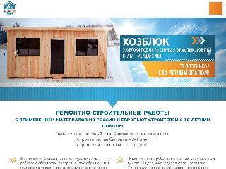 bleskaktiv.ru справка.сайт