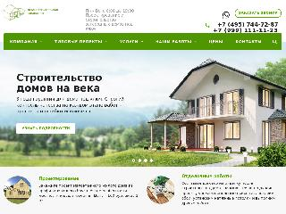 construction-houses.ru справка.сайт