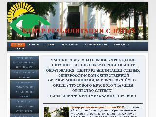crcvoc.ru справка.сайт