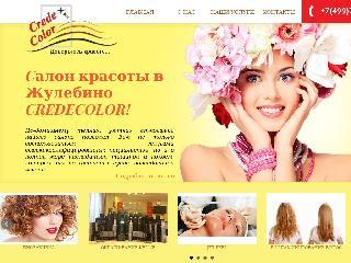 credecolor.ru справка.сайт