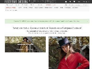 ekaterinasmolina.ru справка.сайт