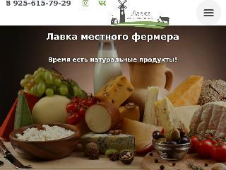 fermermo.ru справка.сайт