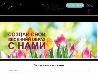 salonsvoy.ru справка.сайт