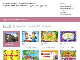 volok-dou9.edumsko.ru справка.сайт