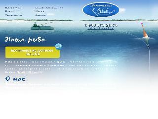 www.lvovo.ru справка.сайт