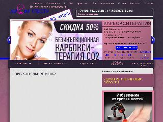 www.magiyakrasoty.ru справка.сайт