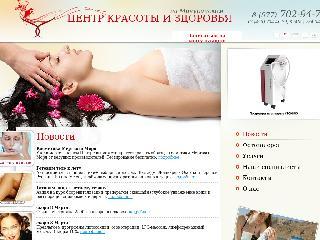 www.medi-forum.ru справка.сайт