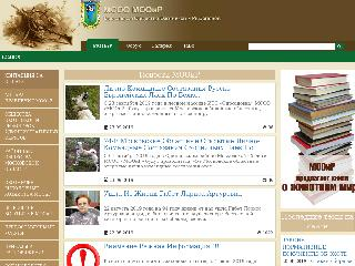 www.mooir.ru справка.сайт