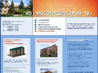 www.moss18.ru справка.сайт