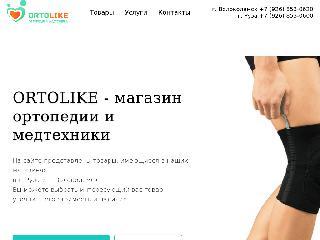 www.ortolike.ru справка.сайт