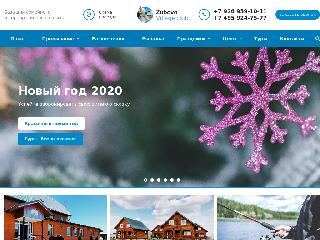 zubovo-club.ru справка.сайт
