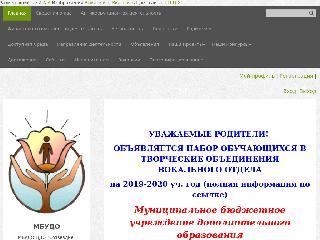 vcdo.ucoz.ru справка.сайт