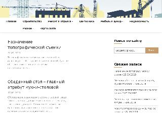 apelsin-pc.ru справка.сайт