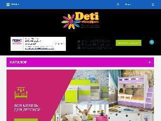 deti-shop33.ru справка.сайт