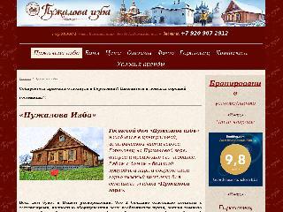 puzhalova-izba.ru справка.сайт